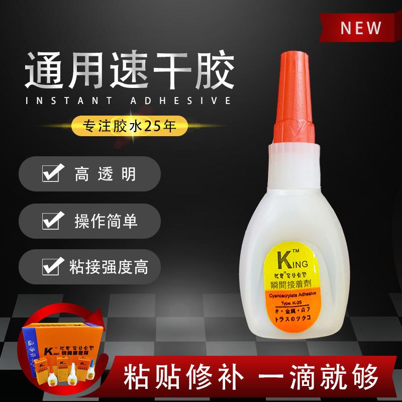 江虎401 101 502胶水多用途防水瞬间粘接剂