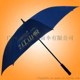 晴雨伞定做户外广告伞江山悦楼盘广告雨伞