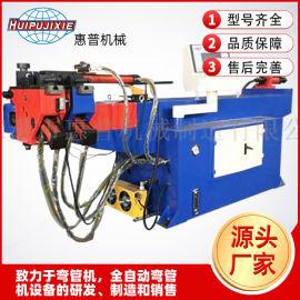 液压系列弯管机 单头弯管机采购DW38
