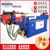 液压系列弯管機 单头弯管機采购DW38