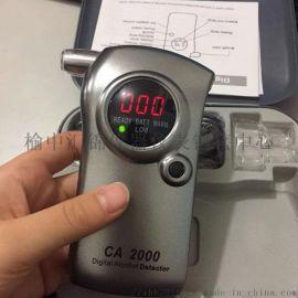 庆阳正宁酒精检测仪, 华池有卖酒精检测仪