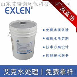 反渗透膜杀菌剂ES-302工厂直销