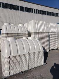 玻璃钢公厕改造储水罐两格式沉淀池
