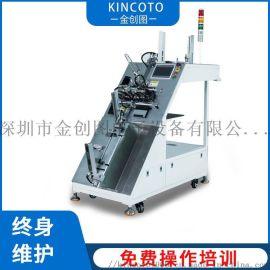 自动芯片测试分选机型号KU8000 IC烧录芯片机