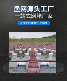 厂家供应养殖网箱 水上垂钓平台 鱼苗网箱 渔具鱼具