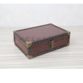 皮革手表盒双层首饰箱家居饰品收纳皮盒