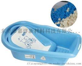 TPE**用品浴盆材料可包胶PP硬塑料