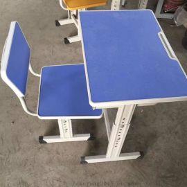定制各种学生课桌椅厂家直销 课桌椅报价