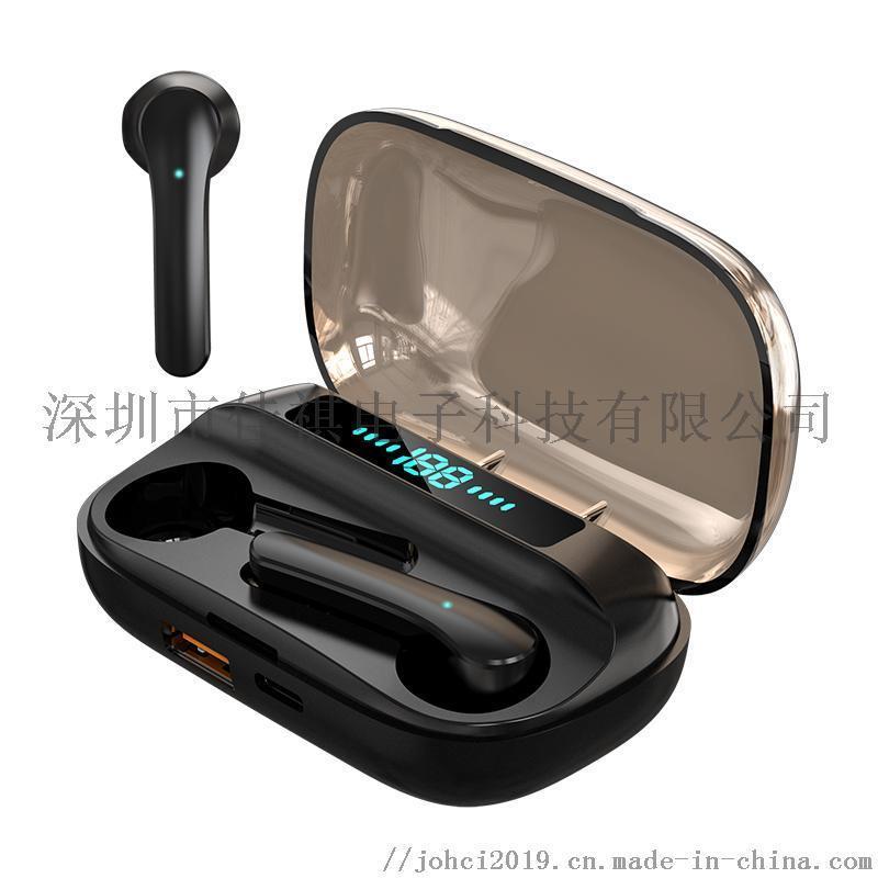 藍牙耳機生產廠家推薦無損降噪藍牙耳機JS33可貼牌