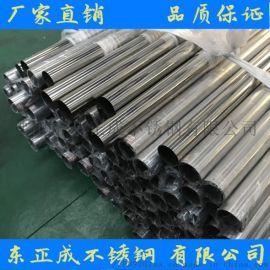 不锈钢钢管 304钢管 不锈钢管304