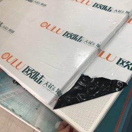 欧陆金属微孔天花铝板【机房】吊顶材料铝扣板