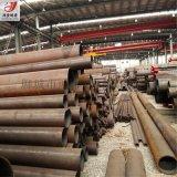 寶鋼20號鍋爐管168*12 鍋爐專用無縫鋼管