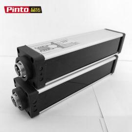 高精度测量光幕传感器-精度可达1mm