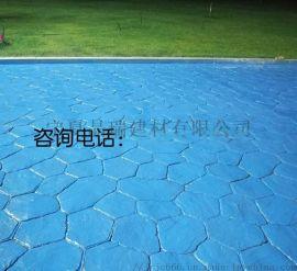 宁夏银川压花压模地坪-宁夏晶瑞建材有限公司