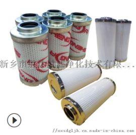 新乡胜达厂家直销 胜达供给 润滑系统不锈钢油滤芯