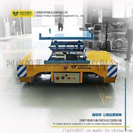 自动侧翻液压升降车,换炉轨道车,电动升高搬运车