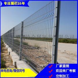 厂区折弯护栏网 绿色草坪围栏 圆形立柱公路铁丝网
