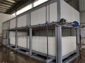 日产30吨直冷块冰机冰厂产冰设备