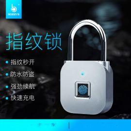 智慧指紋電子掛鎖學生櫃子外賣箱防水小掛鎖P4