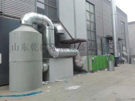 脱 除尘设备 喷淋塔 厂家
