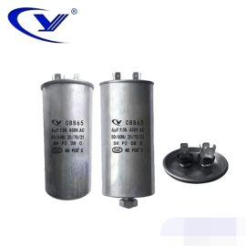 冷藏柜门电容器CBB65 6uF/450VAC