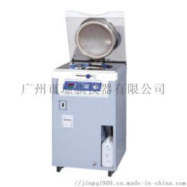 热蒸汽高压灭菌器CL-40M日本ALP品牌