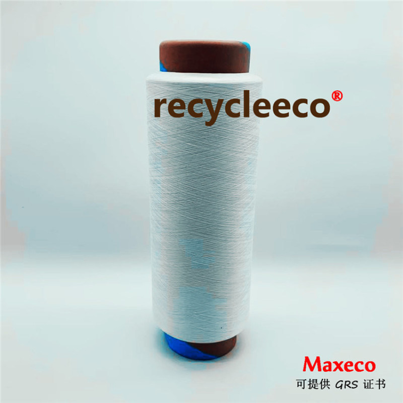recycleeco 再生环保涤纶丝 再生短纤