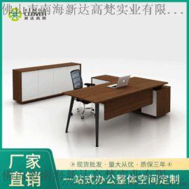 L形现代木制经理办公家具行政办工桌椅组合办公桌椅