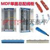 MDF-800L对/门/回线卡接式音频总配线柜