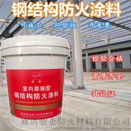 室外钢结构防火涂料施工
