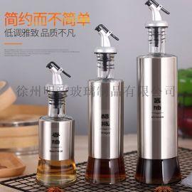 家用油壶油罐防漏油瓶调味料瓶酱油瓶香醋瓶香油瓶