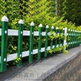 湖北武漢pvc綠化帶圍欄 草坪護欄廠家報價