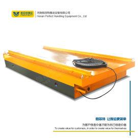 厂房20T钢模具搬运轨道车拖缆型电动轨道平板搬运车