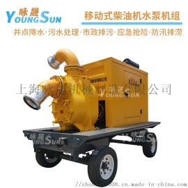 600立方城市防汛柴油机水泵 500立方柴油抽水机