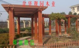碳化木葡萄架 上海葡萄架厂家  防腐木葡萄架