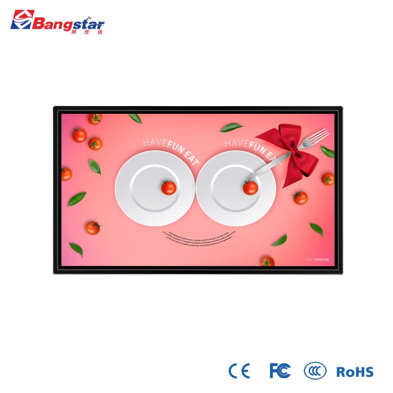 32寸壁挂式圆角电容红外钢化玻璃触摸显示网络教学