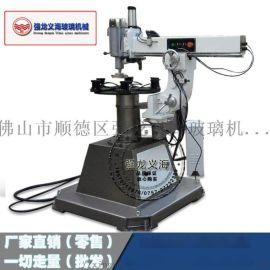 强龙义海玻璃机械QLM-1320型  直销