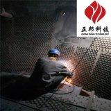 碳化硅耐磨胶泥 高温碳化硅耐磨胶泥