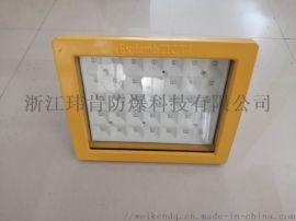 BTC8160 防爆LED投光灯