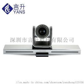 网络视频会议,会议摄像头,高清会议摄像机