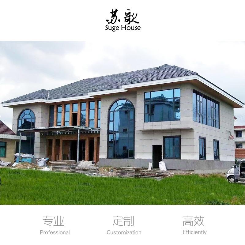 歐式農村自建房 輕鋼龍骨結構別墅 廠家專業設計定製