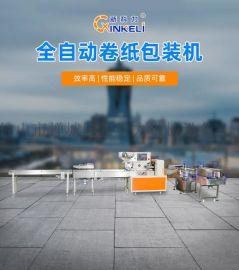 供应收缩膜卷纸包装机 新科力POF膜自动包装机械