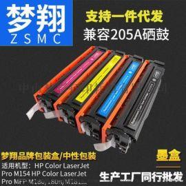 兼容惠普 HP 205A硒鼓
