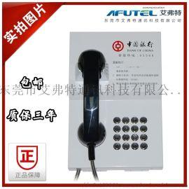 银行免拨直通电话机中国银行95566专线自动拨号