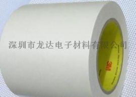 3M9009 9019超薄PET透明双面胶
