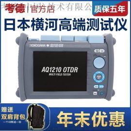 日本横河**OTDR光时域反射仪AQ1210A