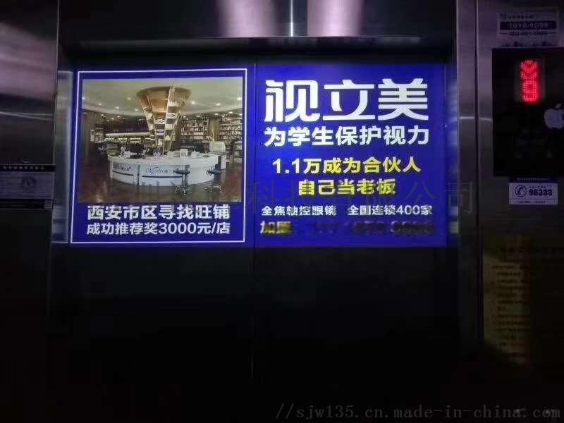 议峰电梯投影广告机电梯投影设备专业快速
