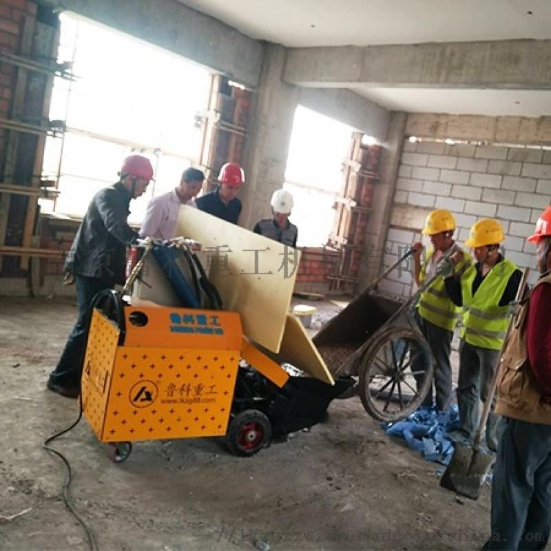 二次结构泵 一年质保无中间商鲁科重工