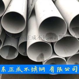 湖南酸洗面316不锈钢工业水管89*4规格齐全
