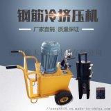 冷挤压设备钢筋加工    高效实用冷挤压机